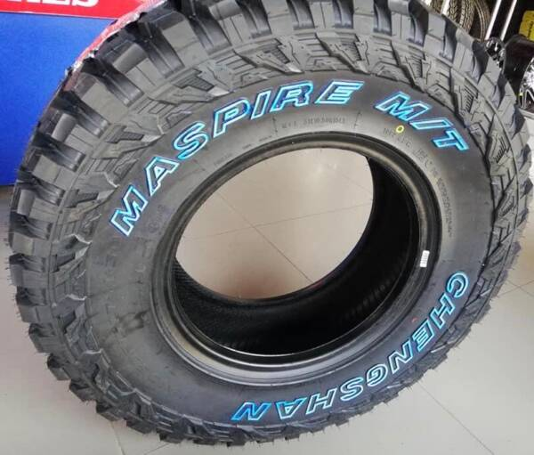 Chengshan Tires